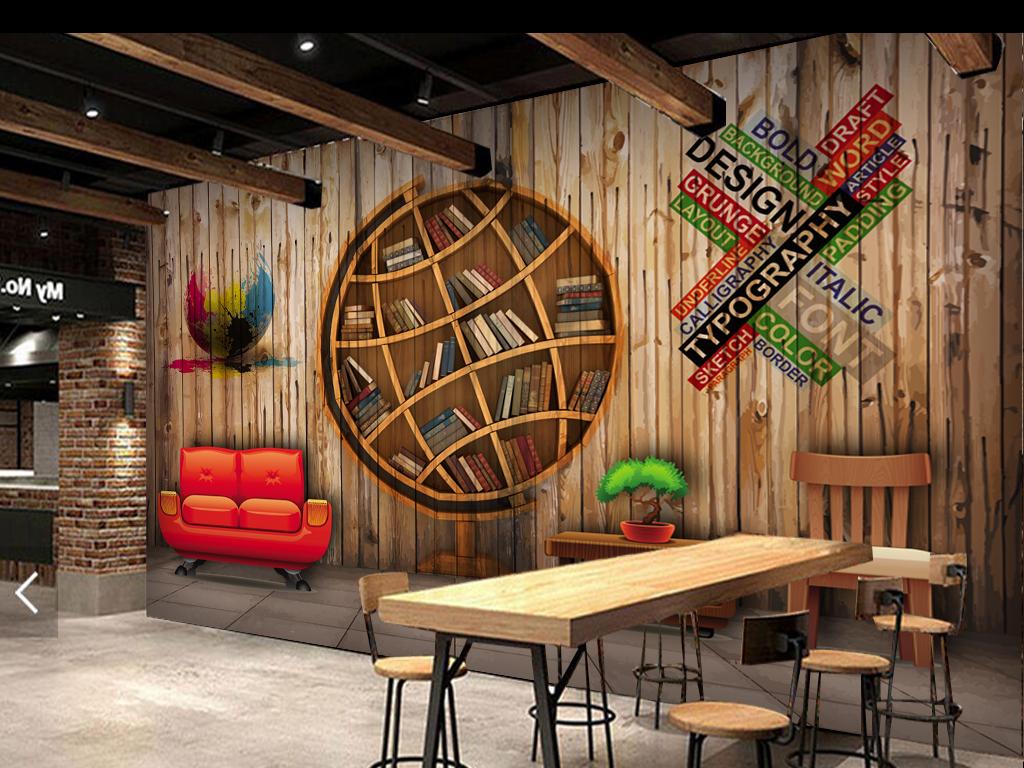 3d立体感地球仪书架木板墙壁工装背景墙