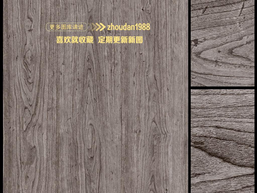 灰色古老木材纹理(图片编号:15564519)_木纹贴图_我