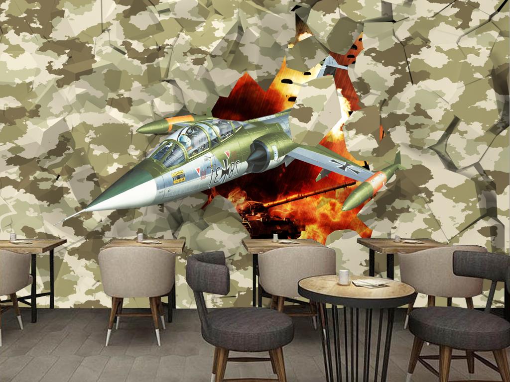 3d立体飞机破墙而入酒吧餐厅背景墙