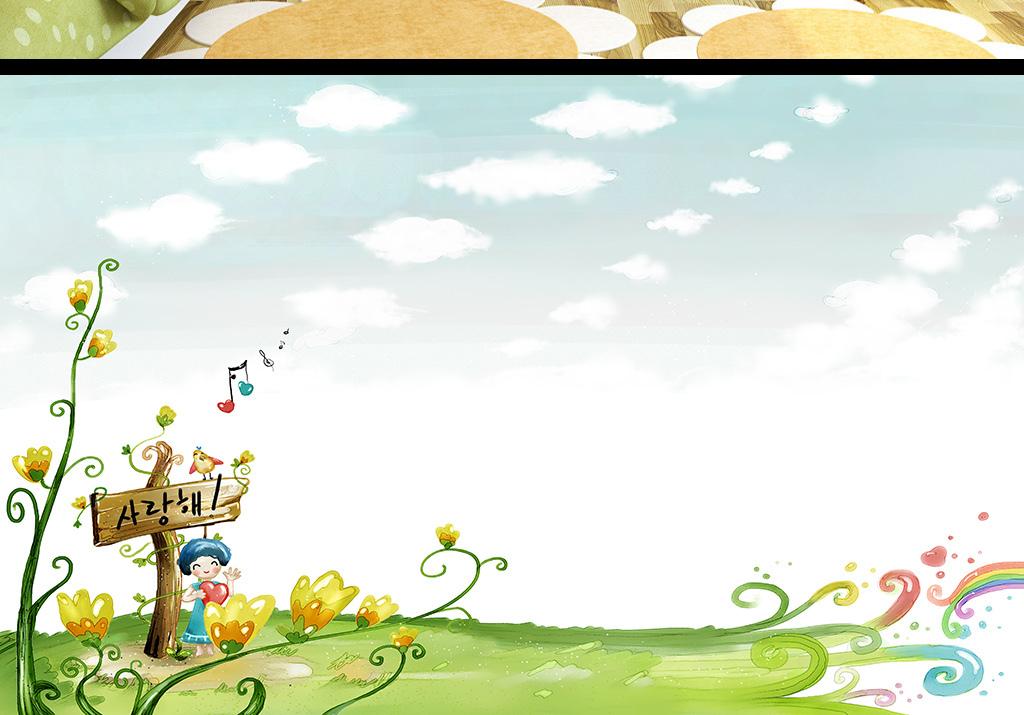 卡通植物边框ppt背景图片展示