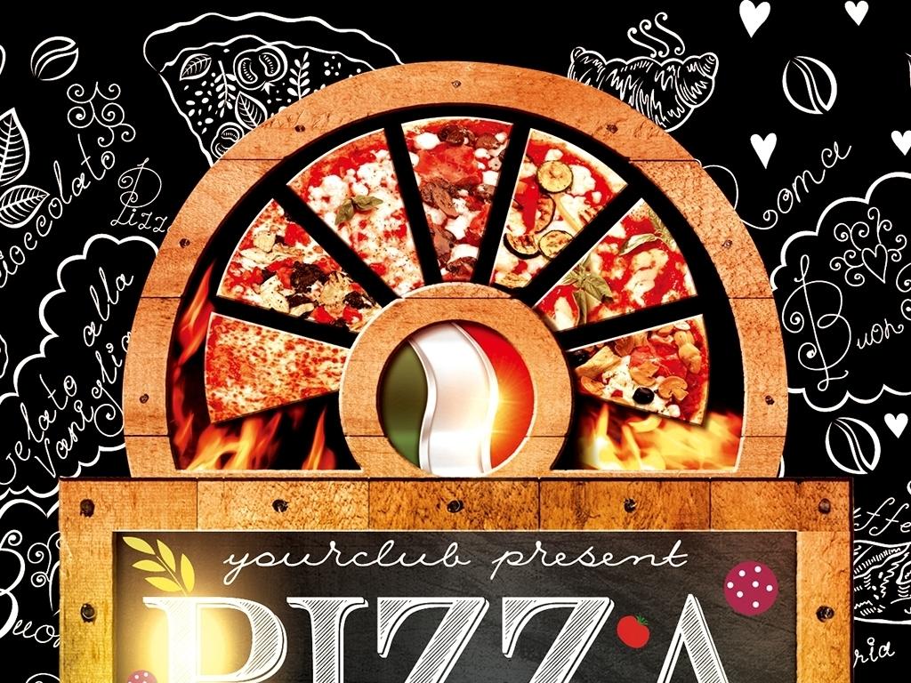 创意手绘个性披萨宣传海报psd模板