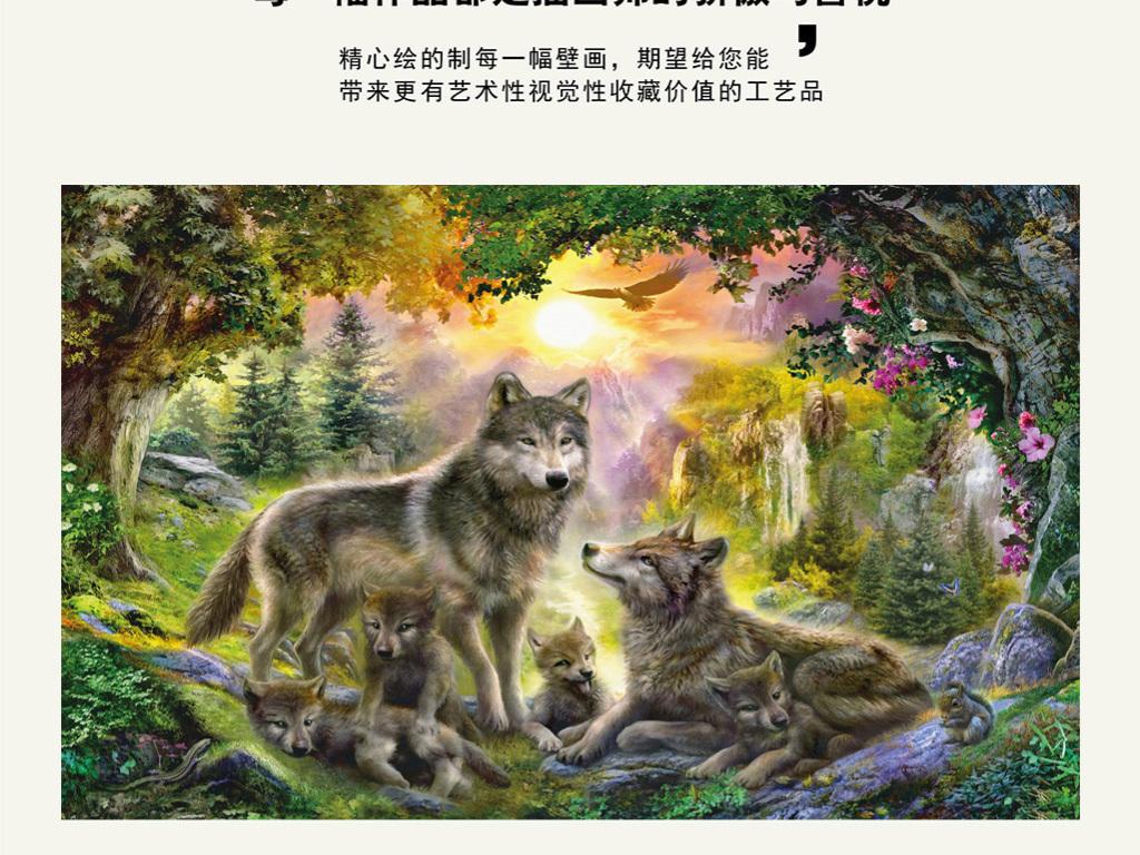 金色阳光照射绿色森林一群野狼动物儿童背景