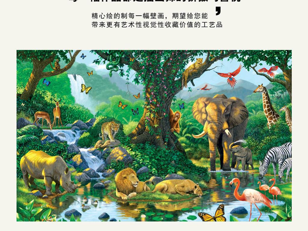 阳光照射绿色树林河里动物世界儿童房背景墙