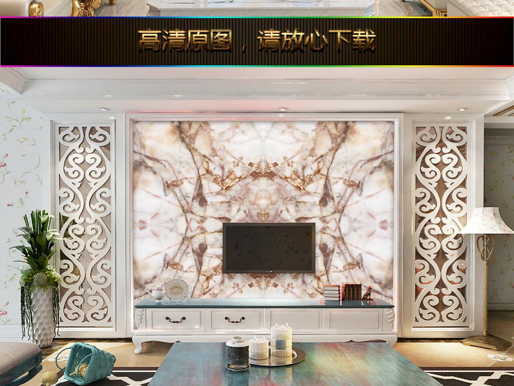 花岗岩纹理花纹浮雕彩雕玉雕抽象尊贵背景墙立体3d