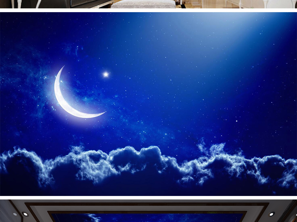 月亮星空吊顶