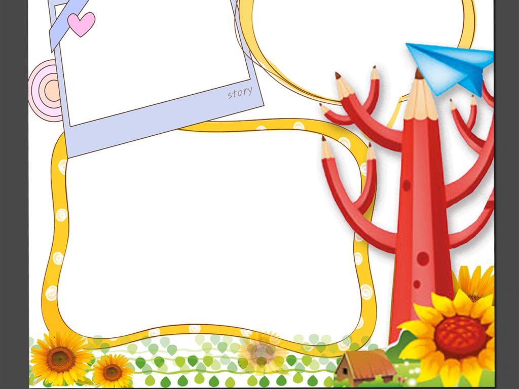 平面|广告设计 简历模版 小升初简历 > 小学生幼儿园自我介绍我的简历图片
