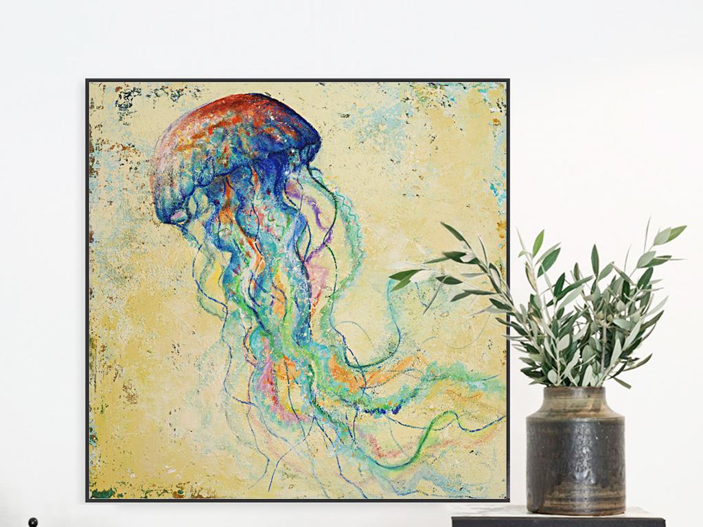 北欧现代简约小清新抽象油画海水母装饰画