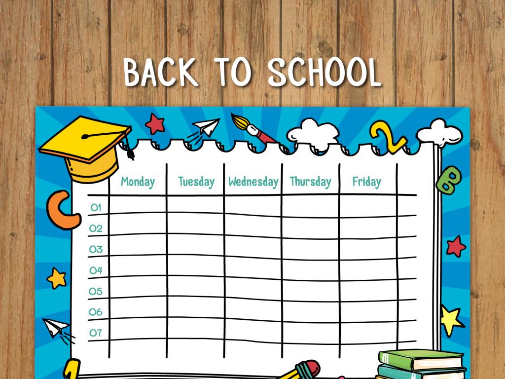 卡通可爱小学生课程计划表