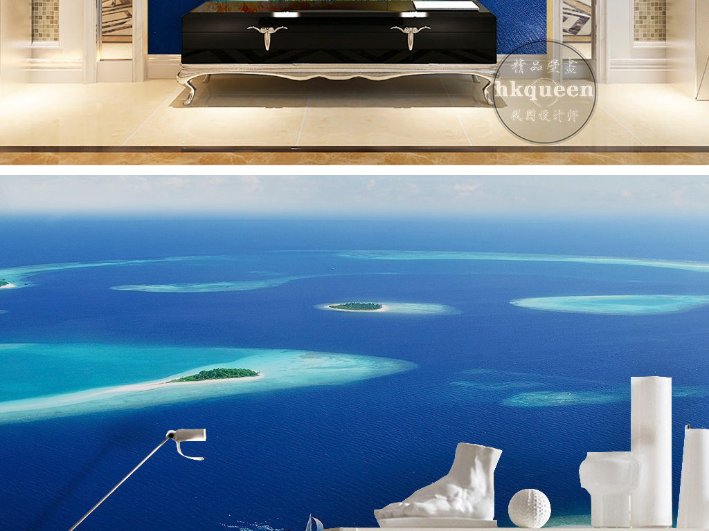 蓝色梦幻唯美爱情心形海岛帆船风景背景墙