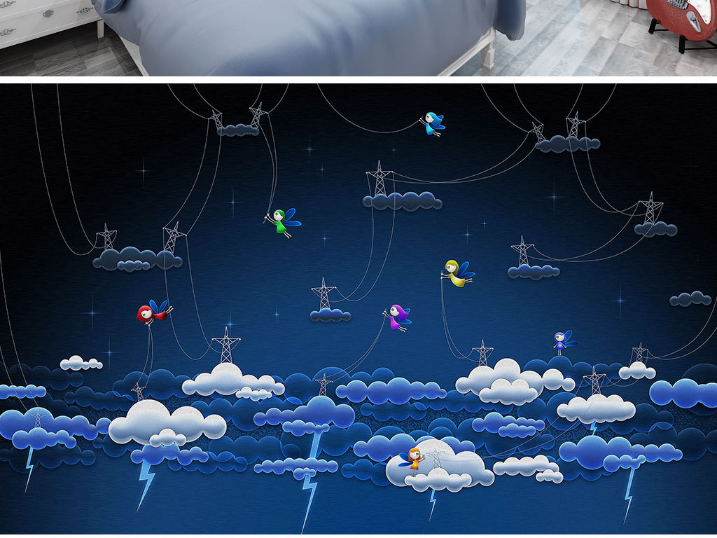 手绘卡通云朵蓝色星星儿童房背景墙
