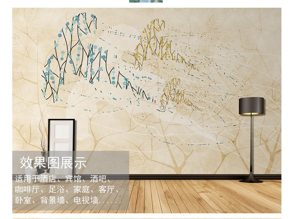 手绘北欧素雅背景墙装饰画