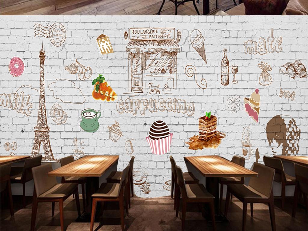 欧美砖墙手绘咖啡店蛋糕店酒吧背景墙