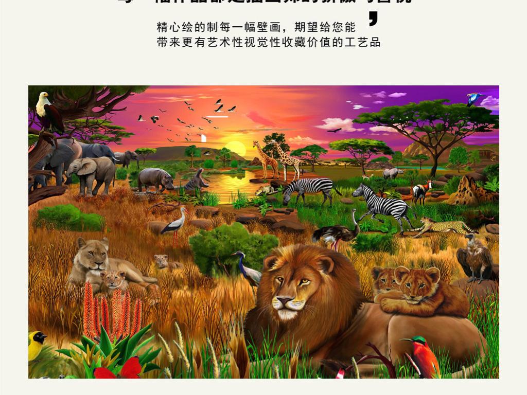 火烧云天空森林动物世界儿童房背景墙