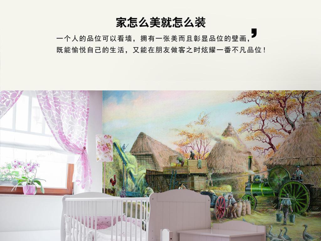 粉色天空茅草屋马车鸭群猪鸡动物儿童背景墙
