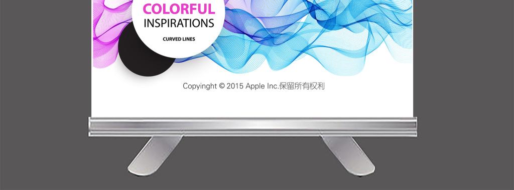 苹果7预售促销活动海报设计苹果7促销淘宝天猫详情页宣传海报宣传海报