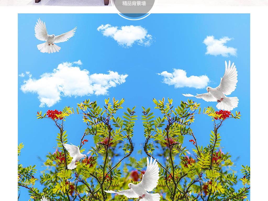蓝天白云花草树木鸽子天花吊顶壁画图片