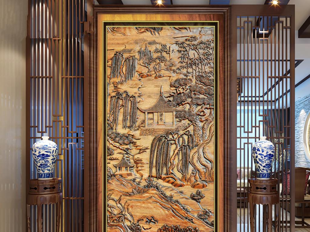 兰亭山水木雕玄关背景墙