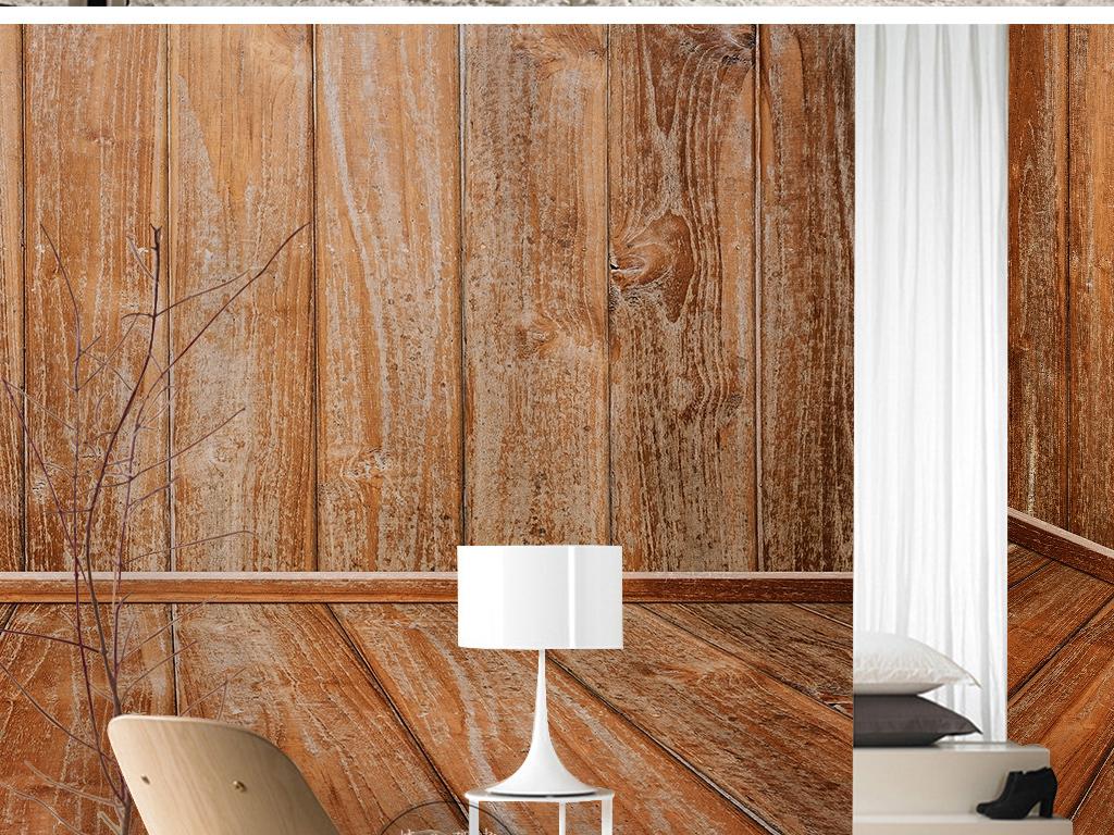 欧式墙纸 > 棕色复古怀旧北欧简约时尚木板纹理