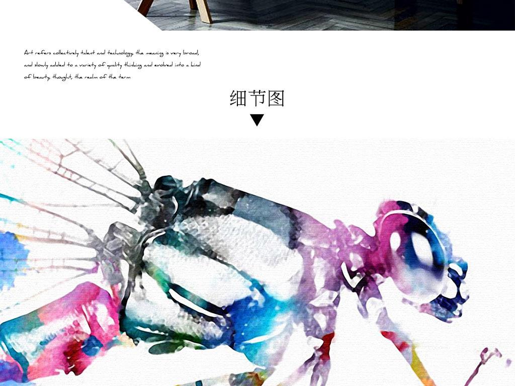 蜻蜓手绘水彩现代欧美范时尚家居简约装饰画