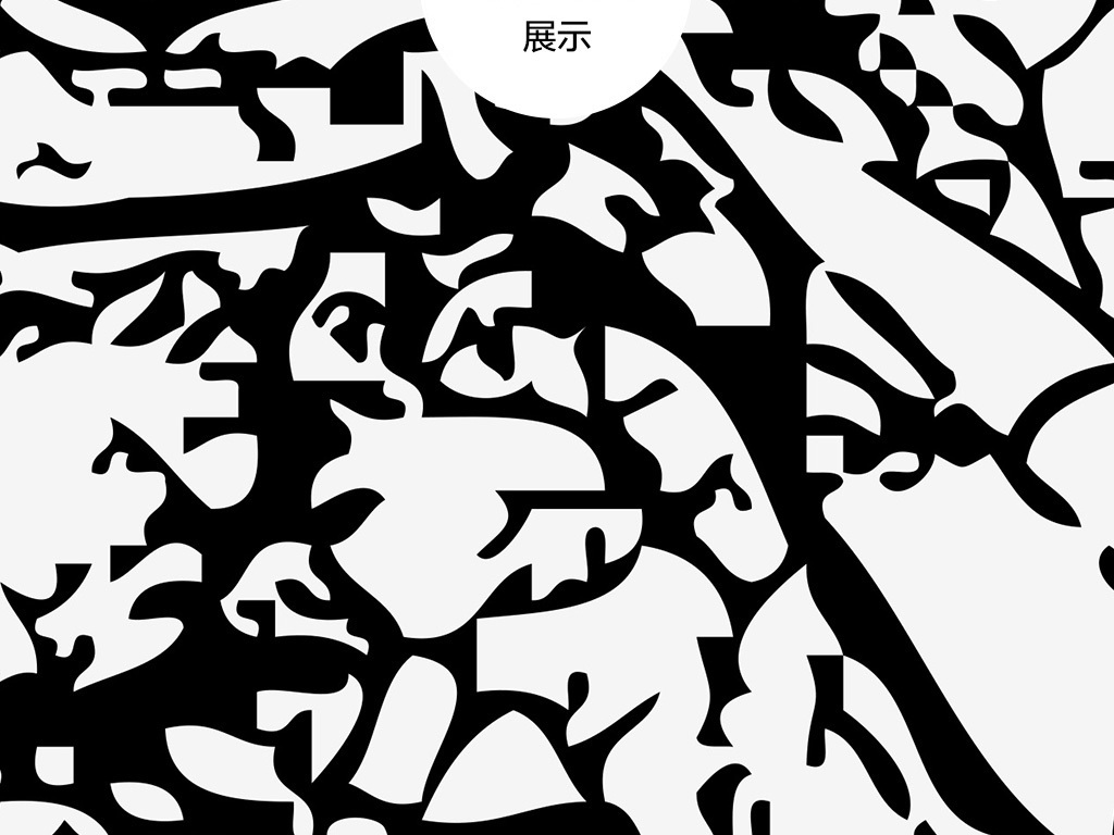北欧黑白画简约树剪影装饰画