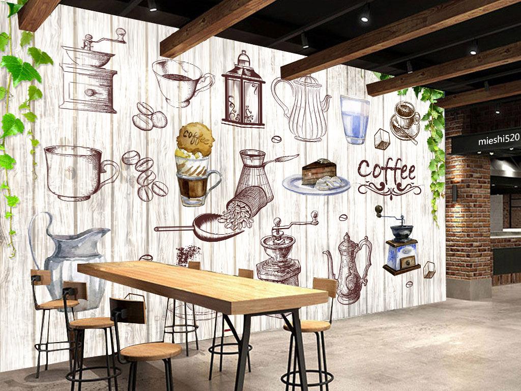 手绘复古咖啡店背景墙