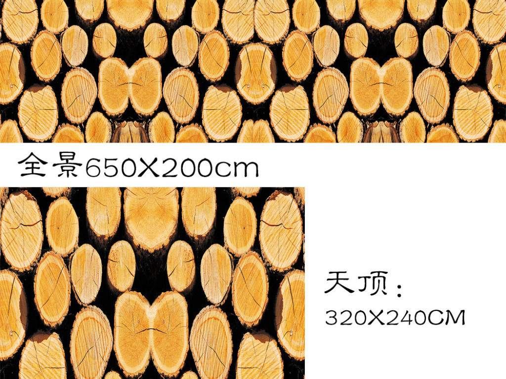 我图网提供精品流行木头全屋背景墙素材下载,作品模板源文件可以编辑替换,设计作品简介: 木头全屋背景墙 位图, RGB格式高清大图,使用软件为 Photoshop CS6(.tif不分层) 3D立体电视墙