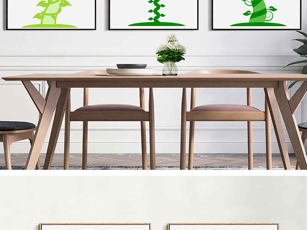 创意抽象绿色藤蔓叶子小清新装饰画
