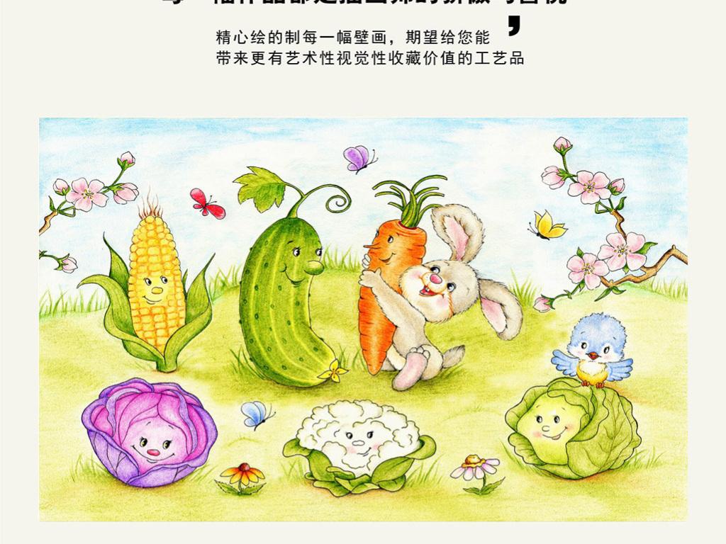 我图网提供精品流行可爱卡通蔬菜玉米黄瓜胡萝卜兔子儿童背景墙素材下载,作品模板源文件可以编辑替换,设计作品简介: 可爱卡通蔬菜玉米黄瓜胡萝卜兔子儿童背景墙 位图, RGB格式高清大图,