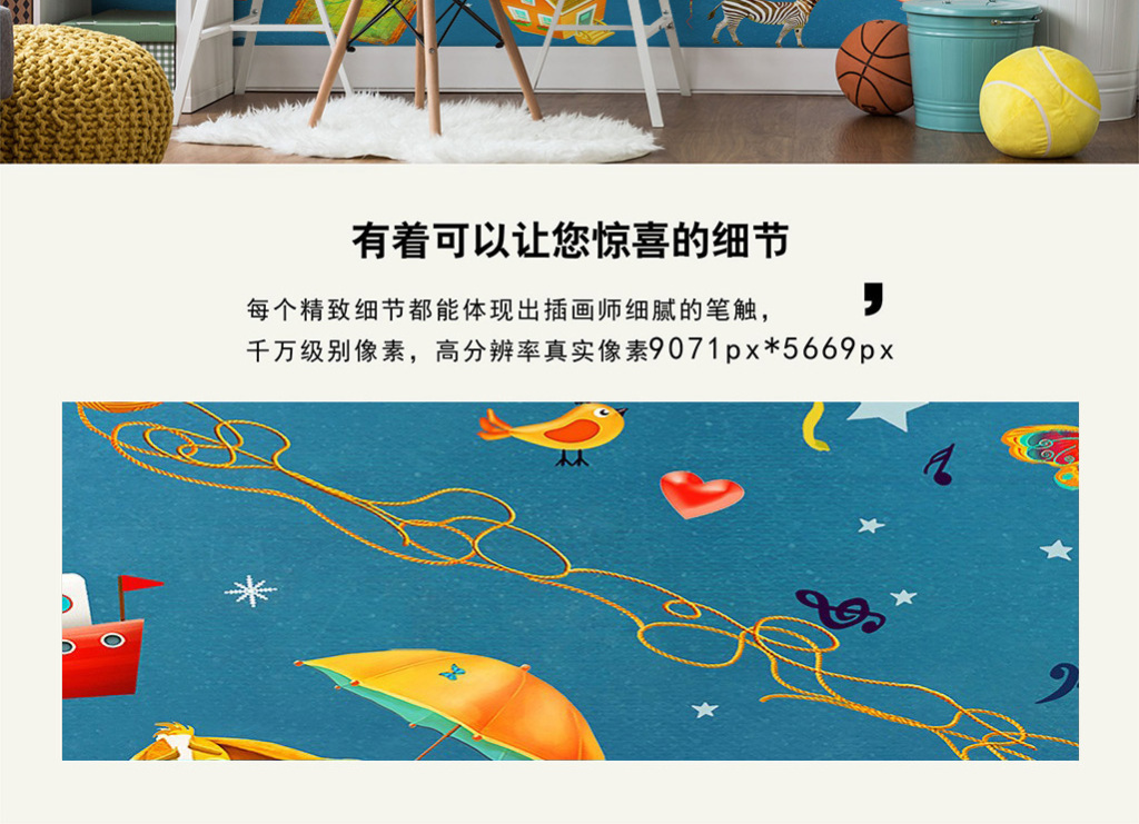 可爱卡通蓝色天空月亮狗狗动物儿童房背景墙