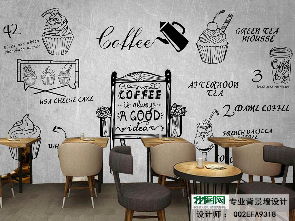 欧美手绘蛋糕店酒吧西餐厅背景墙