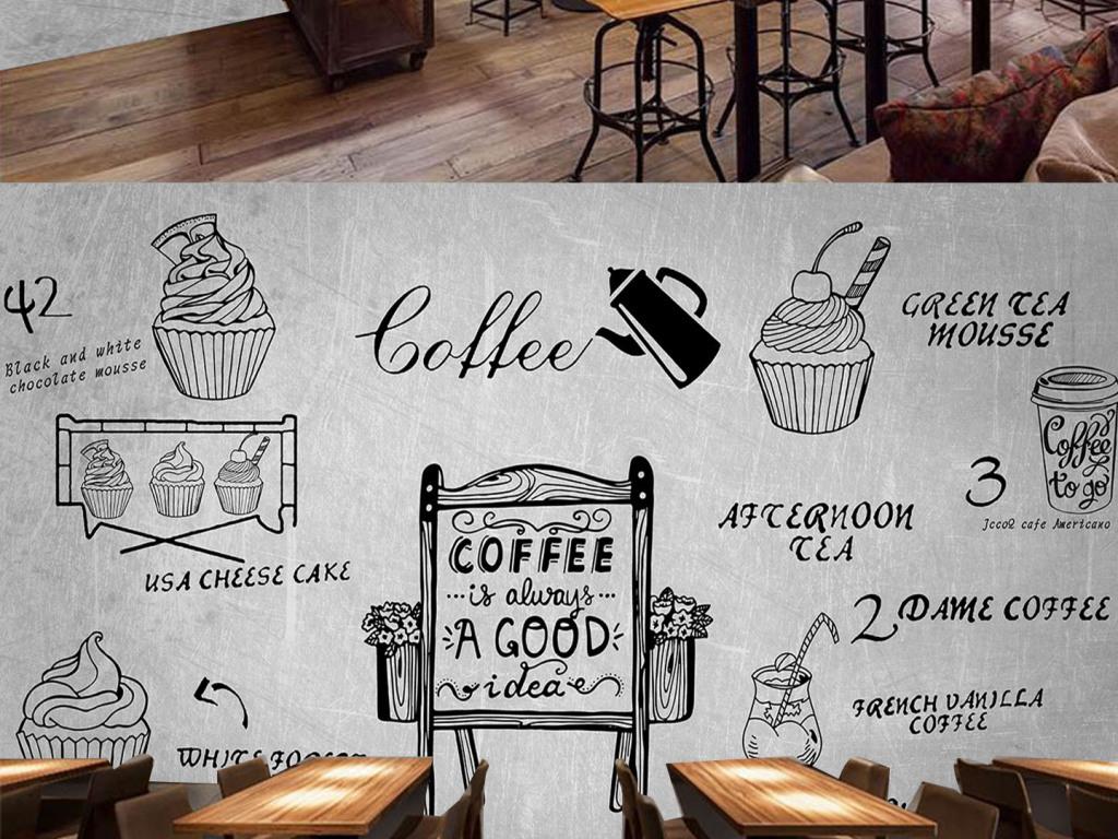欧美手绘蛋糕店酒吧西餐厅背景墙图片下载电视背景墙背景墙装修客厅