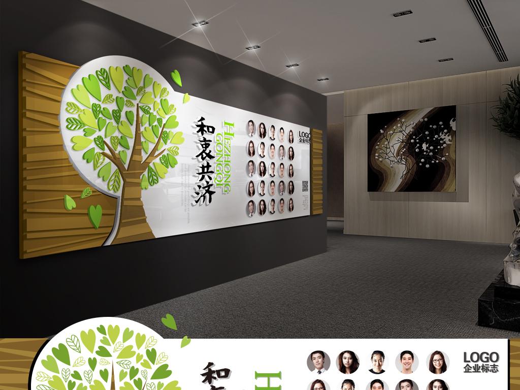 员工形象墙论+�_立体企业员工风采背景墙照片墙形象墙