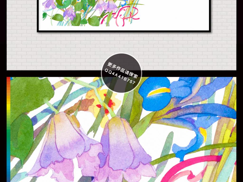小清新手绘花卉简约现代装饰画