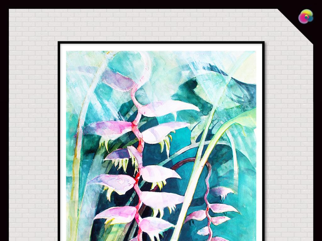 手绘水彩植物插画装饰画无框画