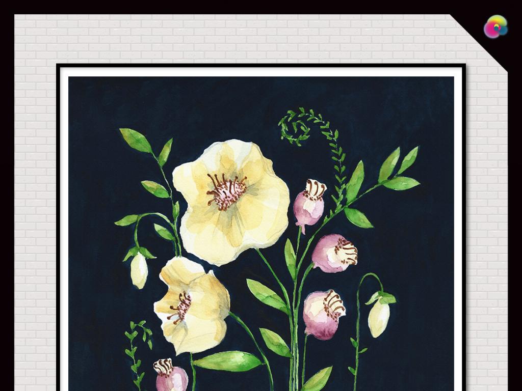 手绘清新花卉静物水彩画装饰画图片