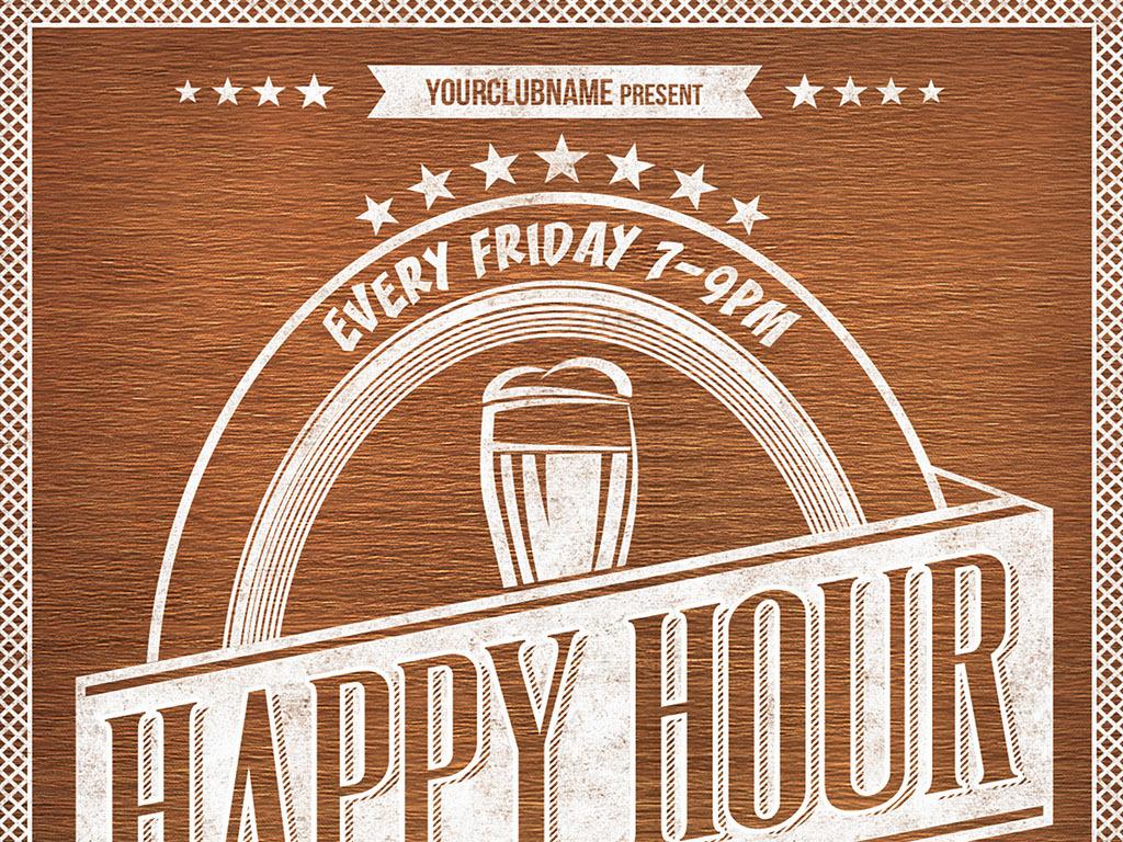 全套14款手绘文艺怀旧复古啤酒酒吧海报