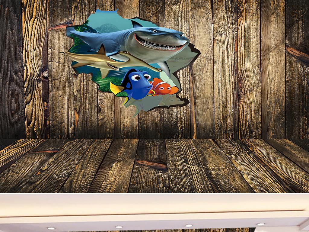 木板3d卡通鱼电视背景墙
