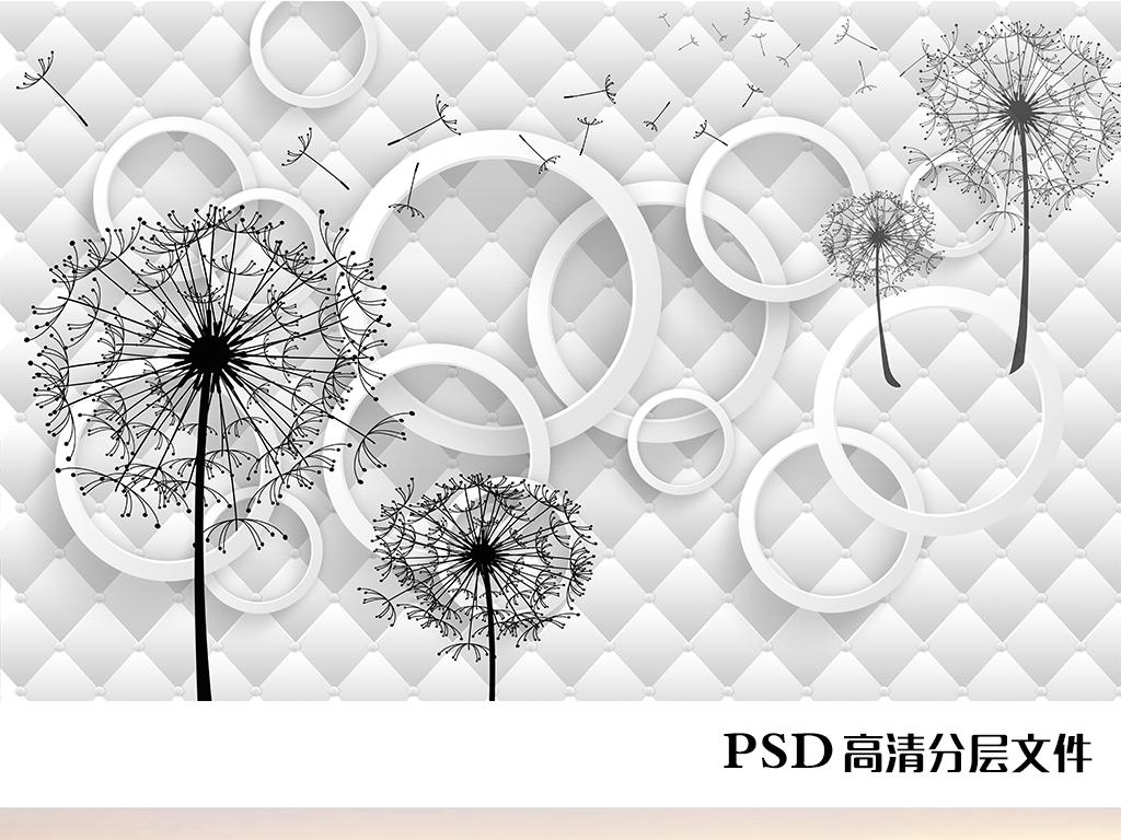 3d软包手绘蒲公英电视背景墙