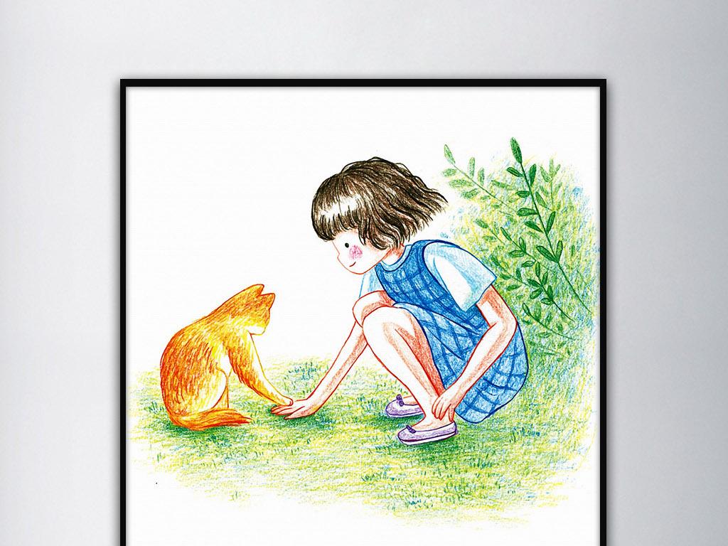 女孩和小猫童年怀旧手绘简约家居客厅装饰画