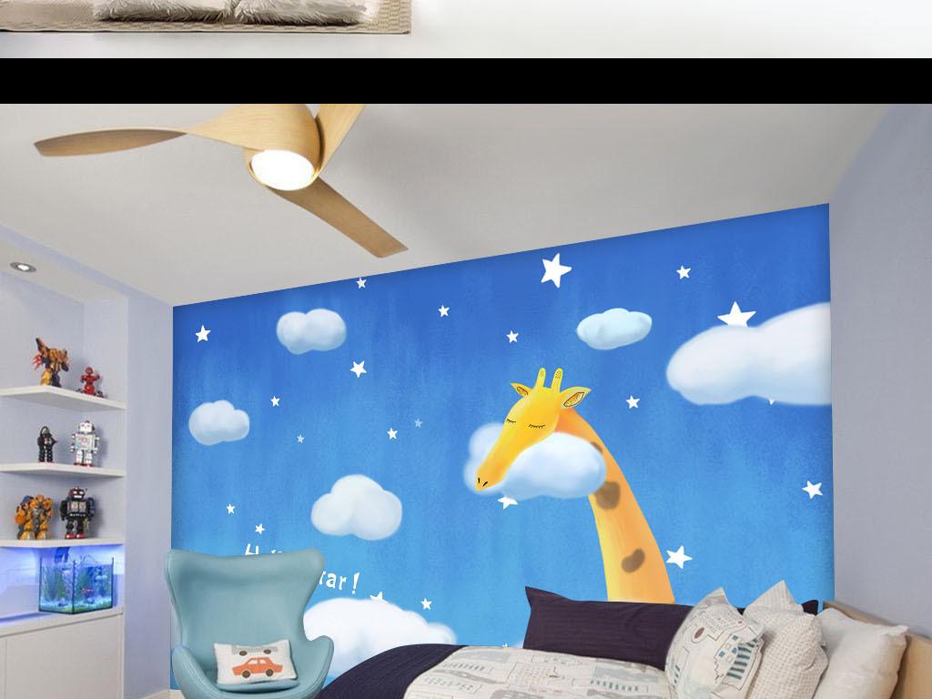 画 电视背景墙 手绘电视背景墙 > 原创蓝天白云长颈鹿卡通动物儿童房