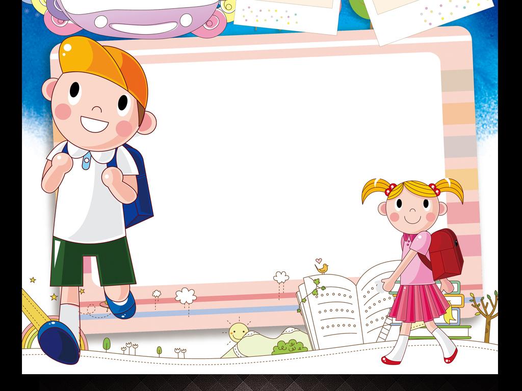 小学生笔记本卡通花边图