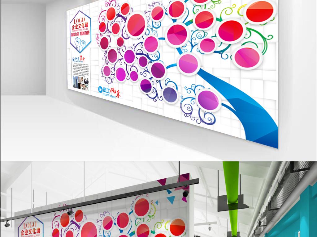 创意时尚企业员工风采背景墙图片
