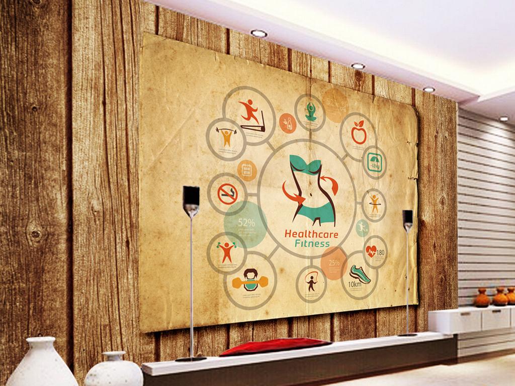 背景墙|装饰画 工装背景墙 形象墙 > 复古木板怀旧墙壁瑜伽图形工装