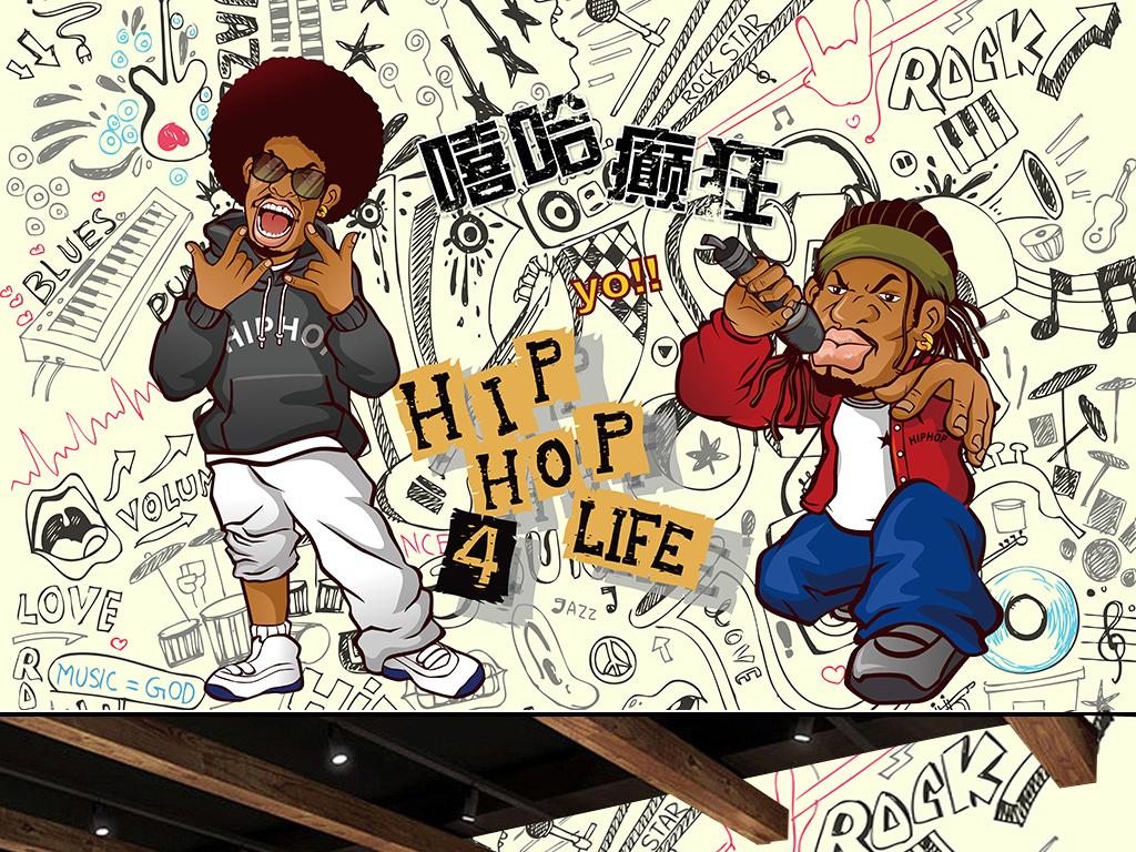 嘻哈沙发背景墙抽象画潮流艺术画怀旧复古hiphop个性说唱现代字现代
