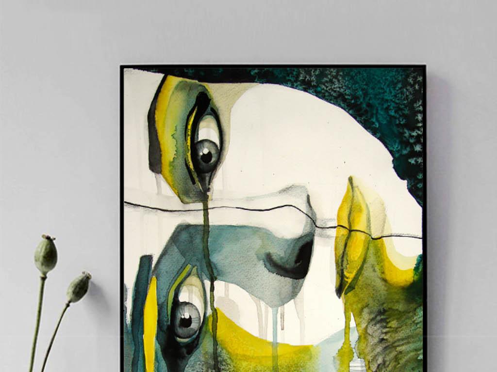 现代创意手绘水彩女人
