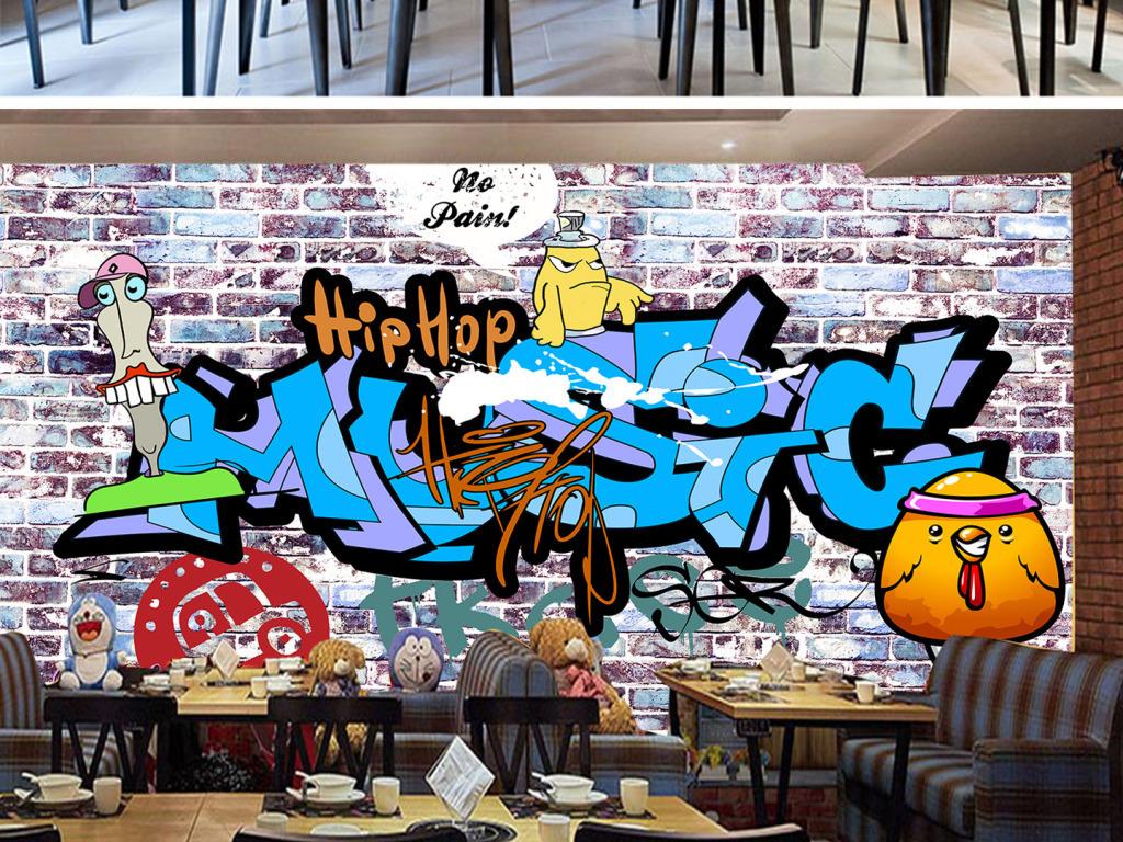 欧美潮流街头涂鸦KTV酒吧背景墙图片