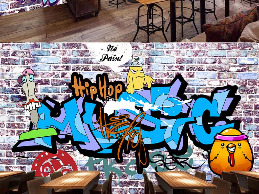 砖墙手绘咖啡店酒吧西餐厅网吧网咖ktv