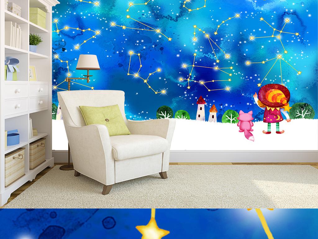 唯美水彩女孩仰望星空儿童房背景墙图片