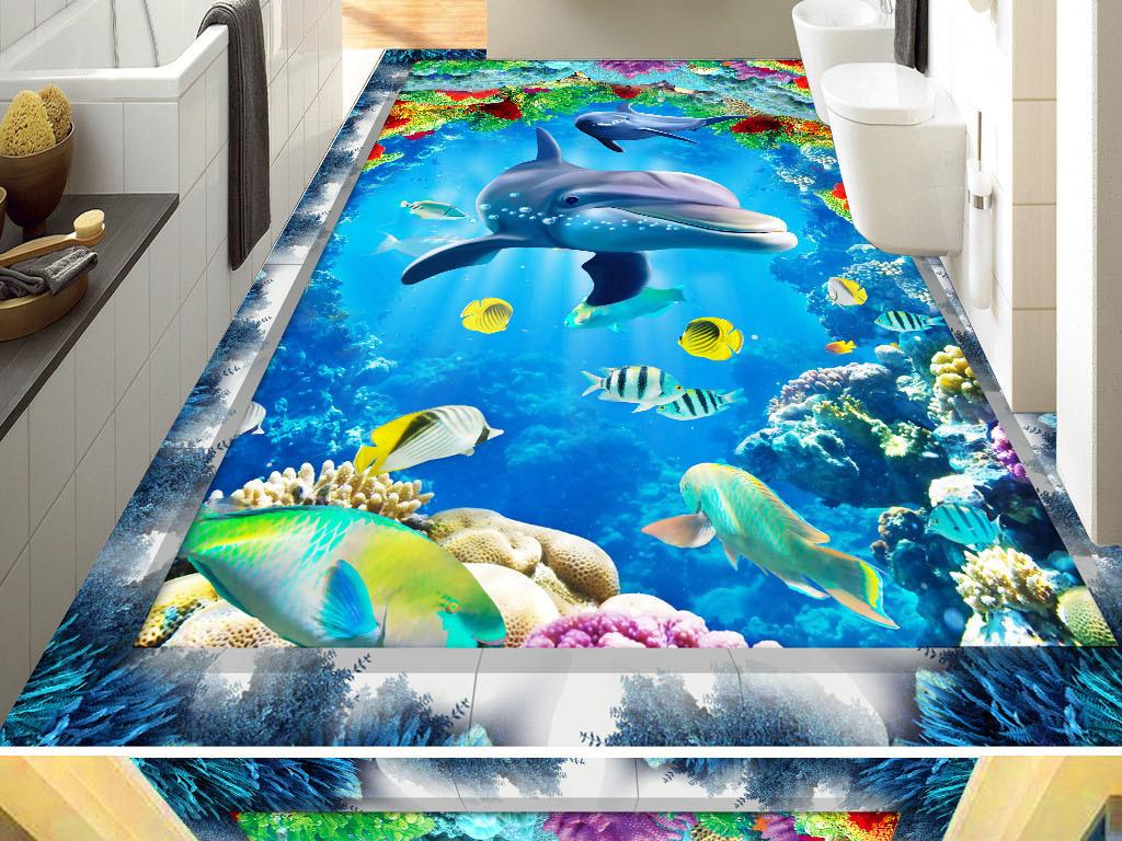 宫廷海底世界海豚3d地板