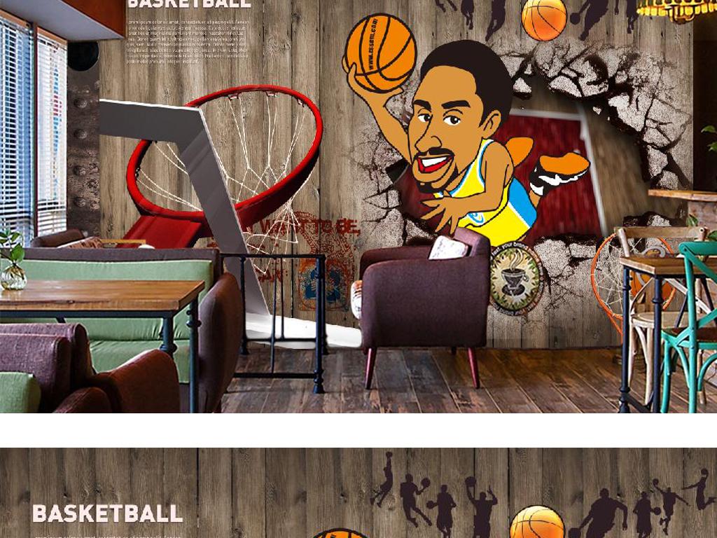餐厅健身房篮球馆篮球明星篮筐nba